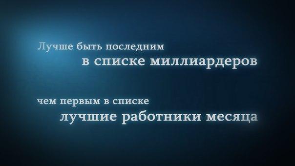 http://cs319519.vk.me/v319519857/3796/apt6kHvOApM.jpg