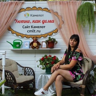 Ника Суховерхова-Гарафутдинова