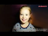Дима Билан - Держи (cover by Милана Денисовна),талантливая девочка в 4 года красиво перепела Билана,поёмвсети,кавер Dima Bilan
