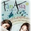~ Фансаб-группа FanAsia ~