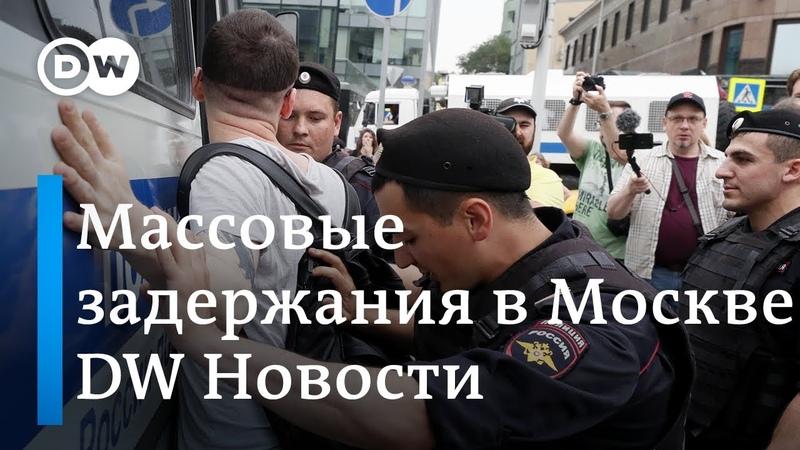 Массовые задержания в Москве кто и почему пришел на марш в поддержку Голунова DW Новости 12 06 19