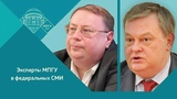 А.В.Пыжиков и Е.Ю.Спицын на Радио России.