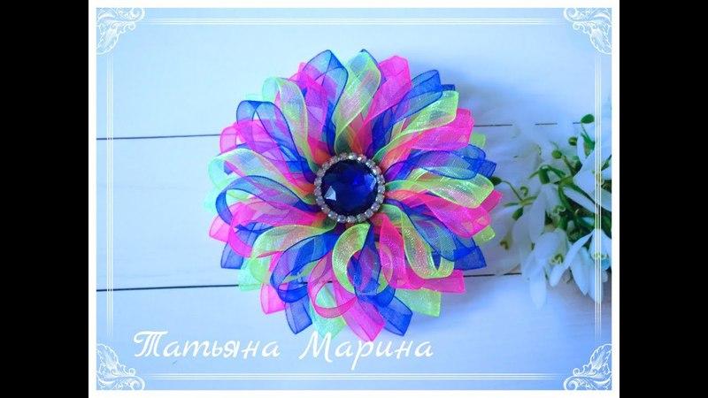 МК Трехцветный цветочек из узкой органзы 🏵️10.5 смuma flor de uma organza estreita