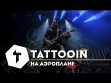 TattooIN - На аэроплане (live, The Rasmus Support @ St.Pete)