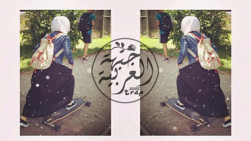 Arabic Remix ♛ FiHa By STYM ♛ Best Arabian Music Mix ♛ EDM