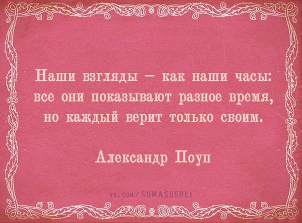 http://cs543100.vk.me/v543100852/105fc/9MaA5LPRh7c.jpg