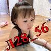 Ma Lila СТ5-180