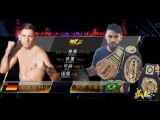 Enriko Kehl (GERMANY) vs Ravy Brunow (BRAZIL) - WLF
