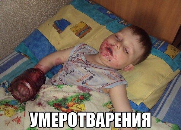 http://cs621529.vk.me/v621529489/4ce1/quRhfElK0O0.jpg