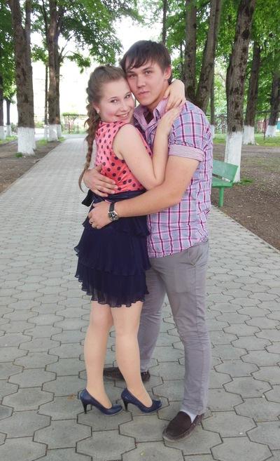 Инна Корнеева, 7 мая 1994, Краснодар, id144206197