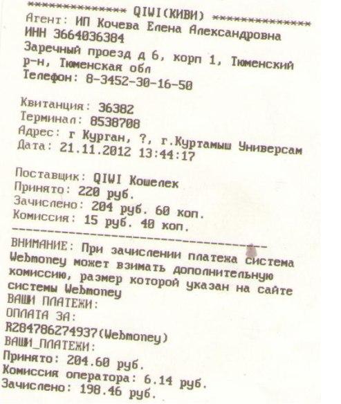 http://cs410131.userapi.com/v410131616/251e/EQksrGOzUqE.jpg