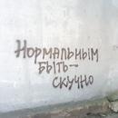 Александр Югов фото #20