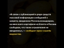 Россельхознадзор опроверг полный запрет на ввоз картофеля из Египта