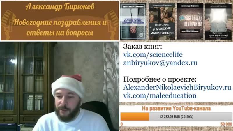 Почему замужние женщины выкладывают пикантные фото в интернет А Бирюков