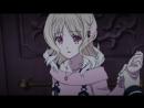 MiraiDuB Дьявольские возлюбленные Больше крови Diabolik Lovers More Blood OVA MVO