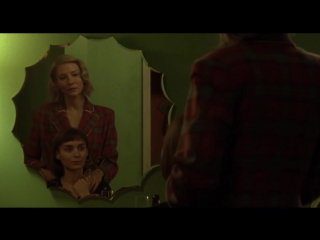 Divos Studio | Carol & Therese Waterloo love scene