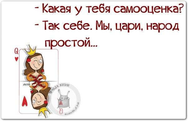 Фото №405241694 со страницы Жени Романовой