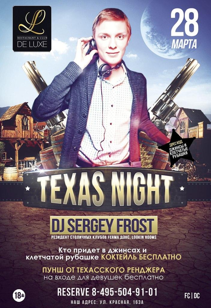 Афиша Солнечногорск TEXAS NIGHT DJ SERGEY FROST DELUXE 28 МАРТА