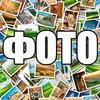 Печать фотографий online г. Нытва