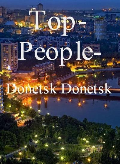 Top-Peopl-Donetsk Donetsk
