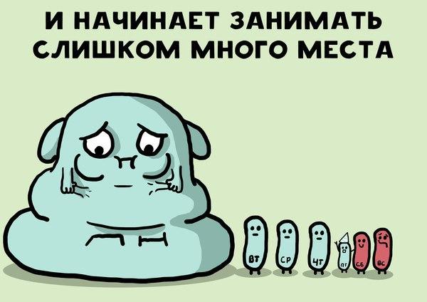 Фото №426845316 со страницы Антона Рудакова