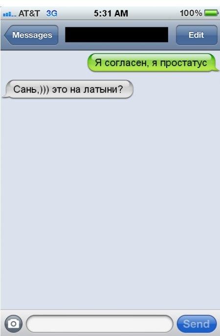 http://cs315731.vk.me/v315731512/a46f/-VuBDhJNmV0.jpg