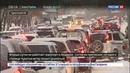 Новости на Россия 24 Из за снежного циклона отменены авиарейсы из Анадыри в Москву Хабаровск и Магадан