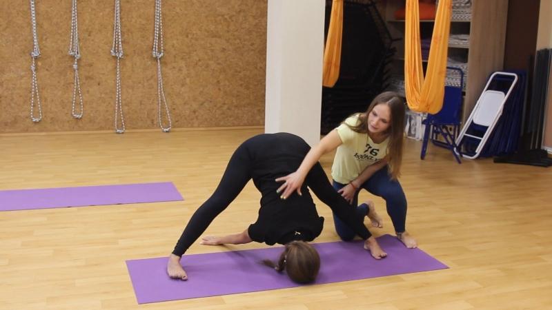 Хатха Йога в Виктория Тонус