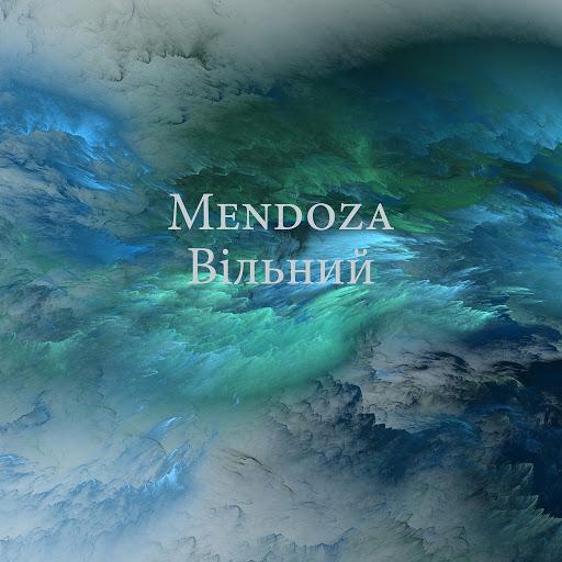 Mendoza альбом Вільний