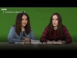 Неловкие вопросы_ отвечают россиянки в хиджабах)