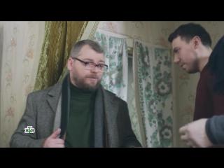 Актёр Андрей Дмитриченко в т/с