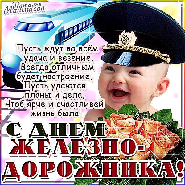 Фото №307248216 со страницы Сергея Сергеенко