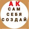 АКТИВЕР: клуб бесплатных активностей в Москве