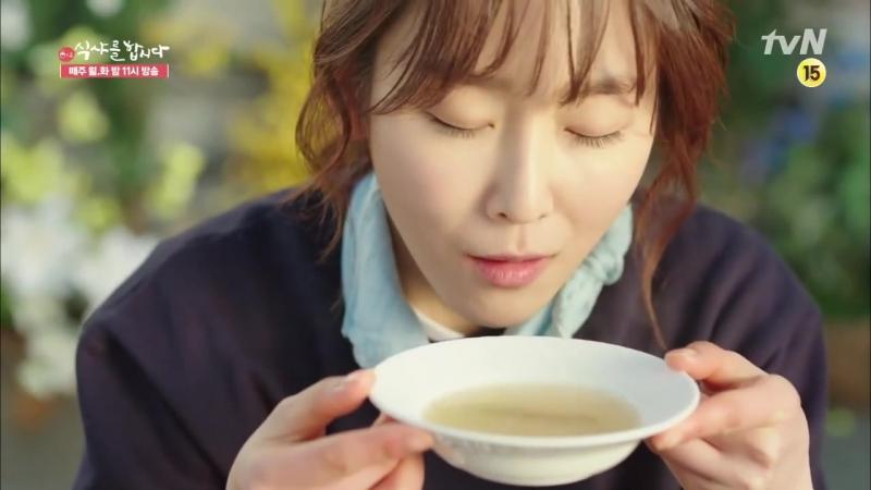 10 Lets Eat 2 Yoon Du-jun VS Seo Hyun-jin, Baeksuk issue! Lets Eat 2 Ep5_Yoon Du