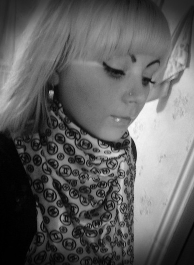 Татьяна Шкерсенс, 21 октября 1990, Нижнекамск, id134848071