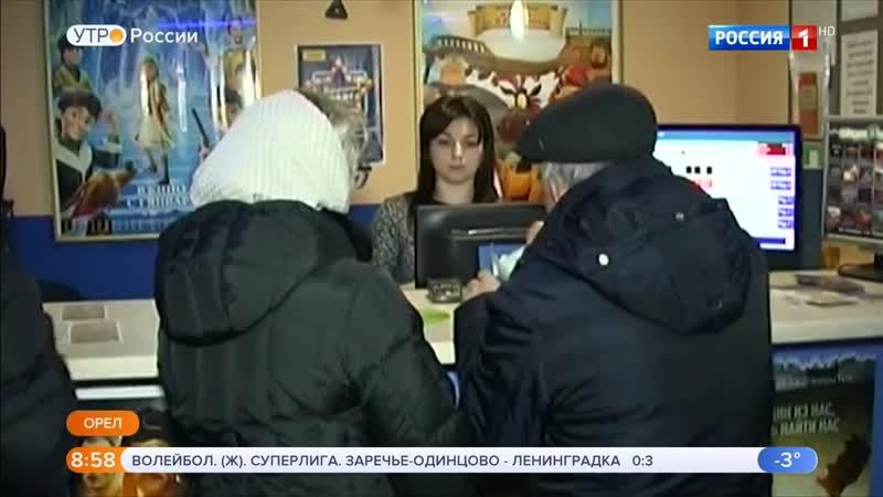 Кассовые сборы «Т-34» приближаются к двум миллиардам рублей!