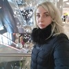 Ksenia Grigorenko