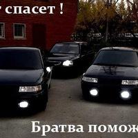 Пётр Баштанов, Уфа, id152897271