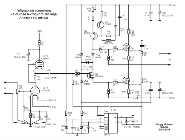 gybride amp.pdf