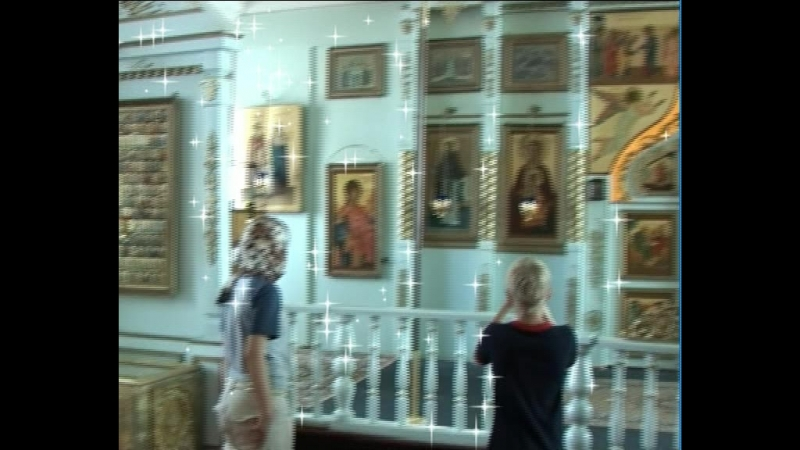 2006год ИВЕРСКИЙ МОНАСТЫРЬ ВАЛДАЙ Аня ЛЁША