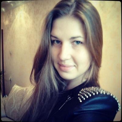 Женя Дёмина, 26 января , Екатеринбург, id36504253