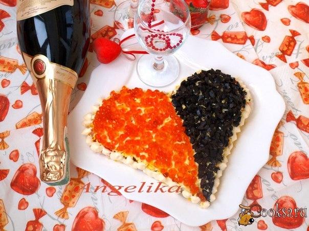 Всего 5 дней остаётся до романтического Дня Влюблённых.Предлагаю символический салат в форме сердца с сёмгой и красной икрой,который порадует вашу половинку как вкусом так и видом.