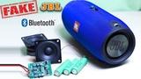 Upgrade JBL Xtreme FAKE Bluetooth Speaker