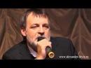 Прогноз от Александра Литвина на 2014 год: каким будет этот год