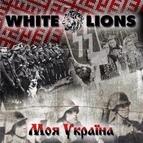 White Lion альбом Моя Україна