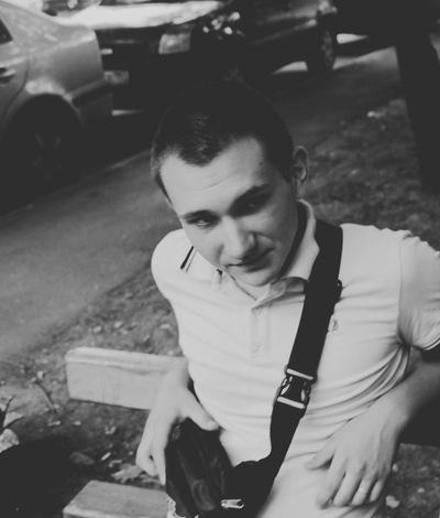 Никита Макаров, 5 июня 1995, Москва, id141307493