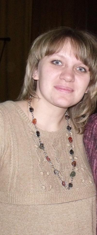 Татьяна Горецкая-Войтюк, 1 февраля 1988, Брест, id106611576
