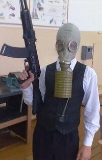 Илья Захарченко, 27 октября 1998, Иркутск, id206341601