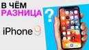 IPhone 9 это бюджетный iPhone X Первый смартфон для хранения криптовалюты и другие новости