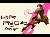 Let's Play PMG! - inFamous First Light №3 - Наконец-то, кат-сцена!